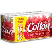 papel-higienico-cotton-folha-dupla-30-metros-leve-16-pague-15-unidades
